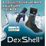 водонепроницаемая одежда (4)